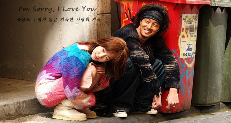 I'm Sorry I Love You (2004)
