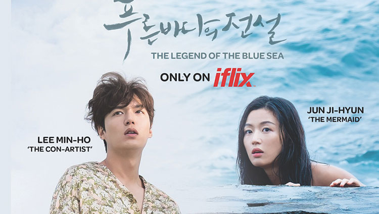 The Legend Of The Blue Sea (2017)
