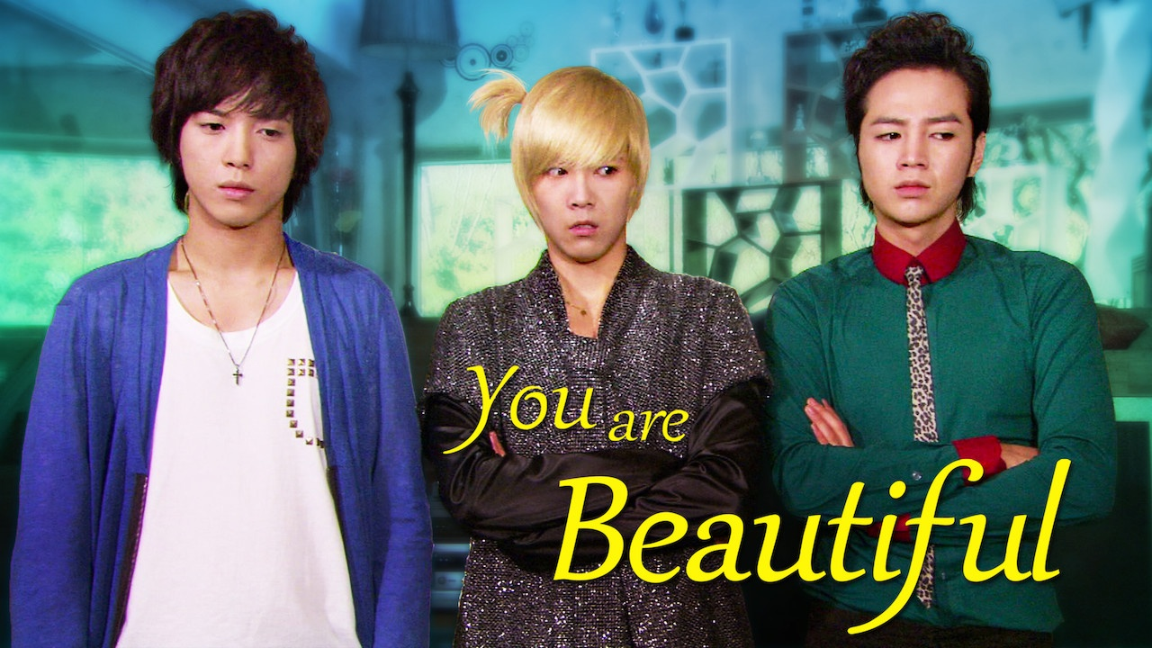 You are Beautiful (2009)